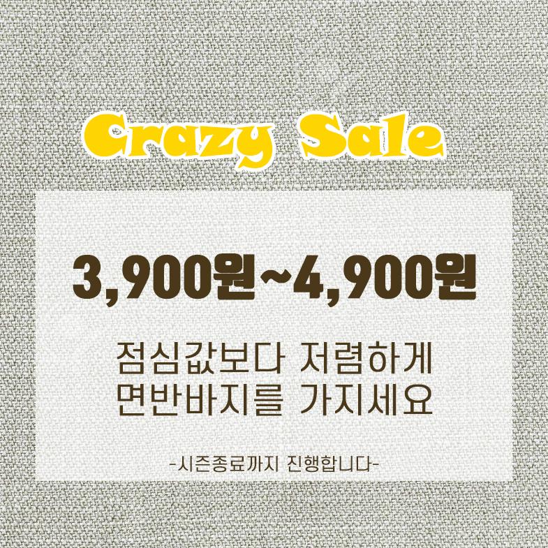 比午餐便宜<br> <FONT color=#f91305>★棉质短裤季节★ <br> 3900~4900韩元!</font>