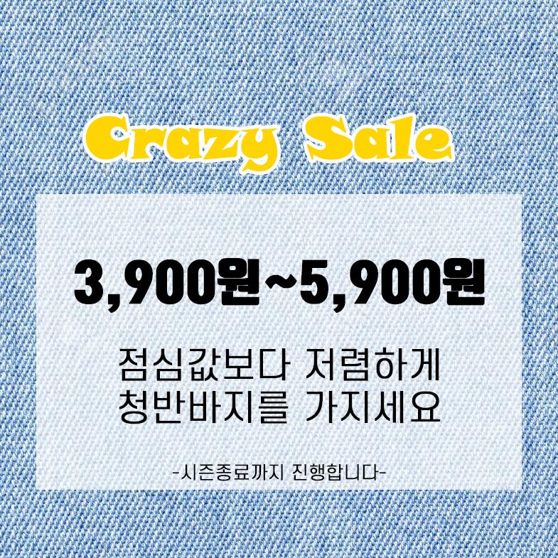 比午餐便宜<br> <FONT color=#f91305>★★蓝色短裤季节休息<br> 3900~5900韩元!</font>